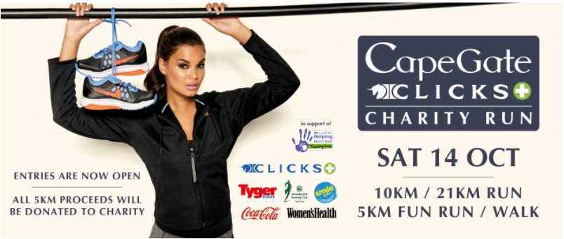 Enter to #Win tickets to the @capegate @clicks_sa #charity run!